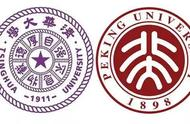 Does key high school cross line examinee 8 times to abandon Tsinghua Beijing University entirely? Ho