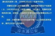 北京香厂路小学一学生核酸检测呈阳性