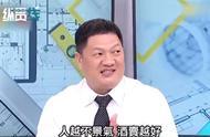 惊!!!台政论节目:大陆人经济不好借酒浇愁 导致五粮液大涨