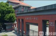 今年底北京各学校生活垃圾分类知识普及率要达到100%