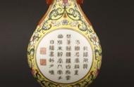 英国男子不识货,1英镑购入乾隆皇帝御题花瓶,或将卖出80000英镑