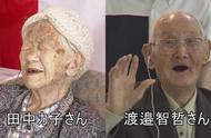 日本百岁老人超7万,中国情况怎么样?