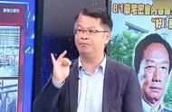 """台湾""""榨菜哥""""收到两箱榨菜"""