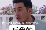 """黄晓明回应中年王子病:""""明言明语""""表情包get"""
