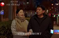 《小欢喜》刘静:得癌症是因为压抑?