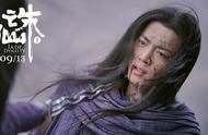 首日票房突破1.4亿,幸运的是《诛仙Ⅰ》,不幸的是肖战
