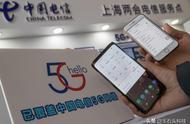三大运营商推出5G套餐,价格不菲!专家表示:没钱就别用