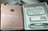 苹果:用旧iPhone零件制造新手机-巨东再生资源交易平台