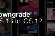 升级iOS 13正式版后续航尿崩受不了?降级教程拿好(附固件下载)