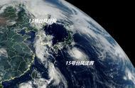 台风法茜风眼清晰,日本有麻烦了!权威预测:以超强台风袭击东京