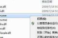 亚博体育软件下载被限制USB接口插U盘就死机