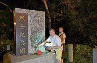 一分钟也等不了!香港市民连夜赶来还抗日烈士尊严