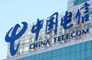 中国电信回应:未取消达量降速套餐 新套餐不影响原有老用户套餐