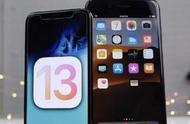 iOS 13.1beta4来袭,你会升级吗?