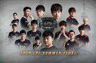 《LOL》LPL夏季赛总决赛宣传片 终局一战,无限可能