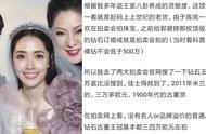 豪门就是任性,郭碧婷婚礼皇冠价值三万欧元,一枚戒指500万