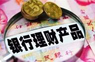 """China """" 3 """" the bank has announced to go bankrup"""