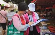 以传递正能量共筑中国梦为主题的暑假实践报告
