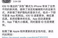iOS 13 正式版发布,我们为你总结了十个功能亮点