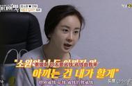 相差18岁的中韩夫妻,婚后才发现恋爱时看错了对方,后悔了?