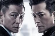 积极响应!多部香港电影撤回金马奖报名,刘德华《扫毒2》等在列