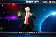 陈安之微信号多少陈安之课程怎么样涂靖奇又怎么样最近听到很多他们的消息