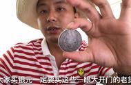 纸币是货币符号不是货币但为什么说人民币是我国的法定货币