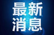 【#日本成美国最大债权国#】美国财政部15日公布的数据显示,今年6月份日本增持219亿美元美国国债,中国增持23亿美元美国国债。至此,日本持有的美国国债规模增至1.1229万亿美元,中国持有的美国国债