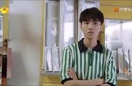 王俊凯一秒钟语音挑战秒变搞笑当担,网友表示要路转粉了