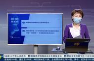 举报防疫措施不当日本东京报警电话增多