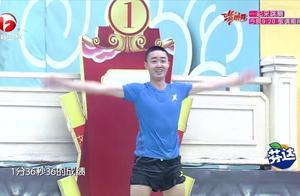 《男生女生向前冲》0.06秒!袁小龙突破自我,惊险坐上晋级宝座!