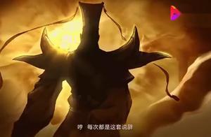斗战神:玉皇大帝对佛祖说:让你一掌!我要孙悟空永远消失