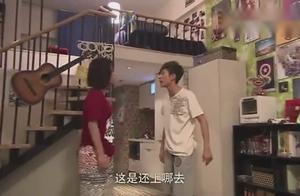 杨紫张一山吵架,两人都是段子手,太逗了