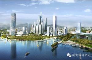 前海与上海跨境人民币政策和模式对比