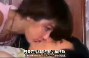 泰国歌曲《疯狂的婚姻》中字MV