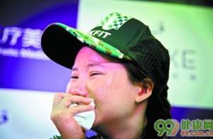 女子赴韩整形失败 整容有风险需谨慎