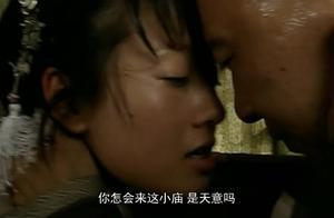 乔家大院:乔致庸与江雪瑛再一次见面,俩人免不了一番缠绵