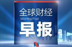 周末财经要闻精选:中国App广告海外遭封杀 国内的玩法到国外行不通了?