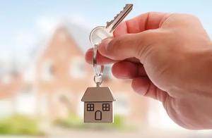 落户买房还是买房落户?关于回家置业的户口问题都在这儿