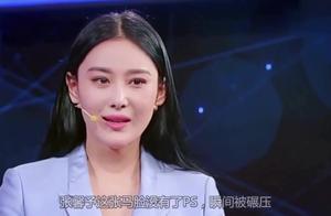被辱骂劈腿出轨捆绑李晨, 张馨予起诉造谣者获赔近16万