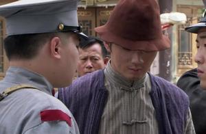 官兵抓人,要找断指,看见断臂懵了,问长官算不算