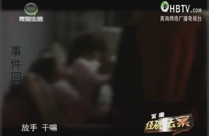 男子非法交易,民警上门抓男子遭妻子阻挠 女子:你们动一下试试