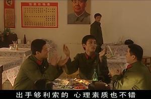 血色浪漫:宁伟被挑衅终于出手,出手利索,把流氓给打跑了