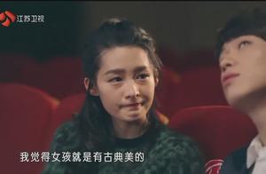 李沁第一次主动约魏大勋,为其表演昆曲,媚眼都要把人电晕了!