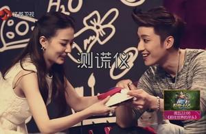 徐璐第一次和乔任梁见面,礼物就是测谎仪,真会玩啊!