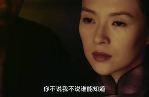 """章子怡为什么能成为""""影后""""?看完这段就明白,演技真是炸裂!"""