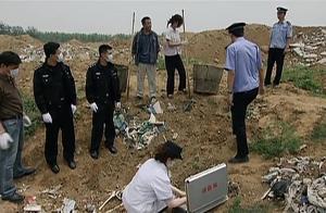 垃圾场边发现女尸骨,不料两个报警人却互掐,太逗了!