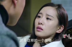 如果可以这样爱:谁再说刘诗诗演技不好!就跟她拼命!演技炸裂!