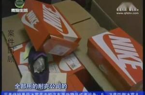 """警方破获售卖品牌假鞋""""一百元一双""""无良商家称""""我自己都不穿"""""""
