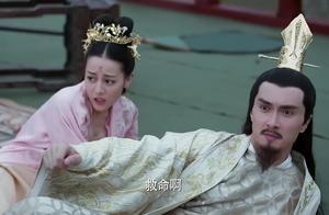 皇上跟众爱妃正在赏舞,不料一只大鸟出现,旱鸭子皇上不慎落水